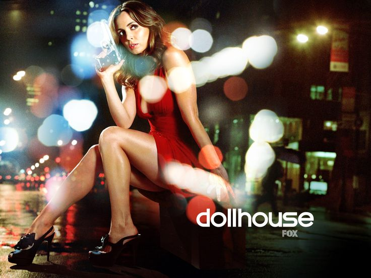 echo_dollhouse